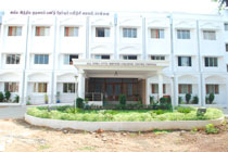 tamilnadu government free civil service coaching centre admission
